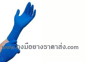 ถุงมือยางธรรมชาติ Eagle (L) สีน้ำเงิน1