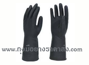 ถุงมือยาง ชนิดหนา 16 Strong Man สีดำ1