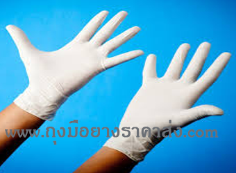 ถุงมือแพทย์1