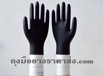 ถุงมือไนไตร สีดำ