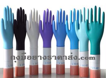 ถุงมือไนไตร Nitrile Gloves